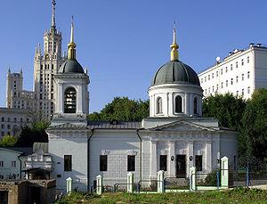 Фото №21 Храм Николы в Котельниках