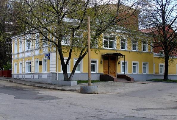 Фото №32 Музей Маяковского