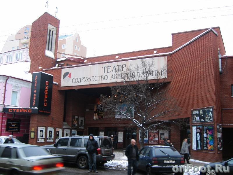Фото №39 Театр на Таганке