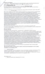 Нижегородская 25,п.6(2)