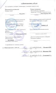 Нижегородская 25,п.6(3)