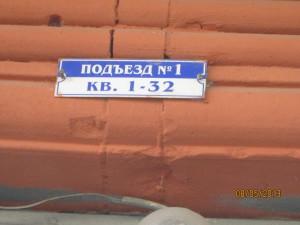откр.-1 под (11)