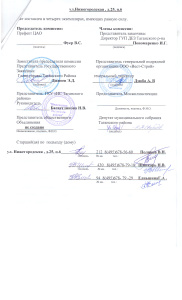 подпись (2)