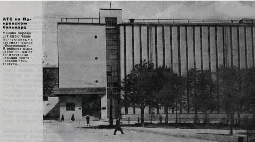 000000001 Старое фото здания